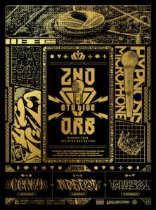バトル ヒプマイ 2nd #ヒプマイ2ndバトルライブ が2公演連続で世界トレンド1位に!『ヒプノシスマイク